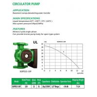 Buy cheap CIRCULATOR PUMP SGPD15-10F product