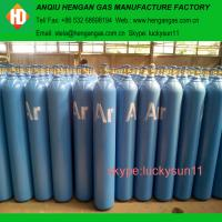 Buy cheap Argon gas industrial gas from wholesalers