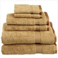 Buy cheap Extra-Absorbent Egyptian Cotton Towel Set from wholesalers