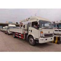 Buy cheap 3200Kg Lifting Capacity Boom Truck Crane 7560mm Boom Length 2 Crane Arms from wholesalers