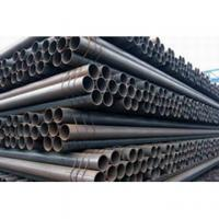 Buy cheap Mild carbon steel pipe from wholesalers