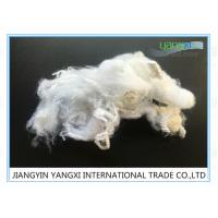 Buy cheap 1.5 D Semi Dull Raw Garneted Polyester FiberFor Needle Punch Non Wovens from wholesalers