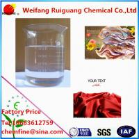 Buy cheap Reactive Dye Thickener from wholesalers