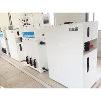 Buy cheap PVC Brine Electrolysis Chlorine Dioxide System For Water Treatment Plant from wholesalers