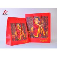 Buy cheap High End Red Color Cute Christmas Paper Bags With Handles Matte Lamination from wholesalers
