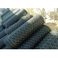 Buy cheap Black 80x100mm Reinforced Three Dimensional Mesh from wholesalers