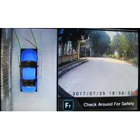Buy cheap Full High Definition 3D 360 Around View Camera System For Cars , Universal Model , Safe Assistant product