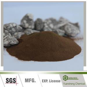 Buy cheap Calcium lignosulphonate as plasticizer concrete admixture product