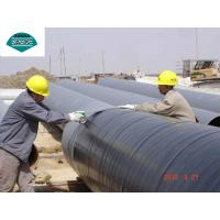 Buy cheap Black Pipe Insulation Tape with Polyethylene Backing , Oil Gas Pipeline Tape Rust Prevention from wholesalers