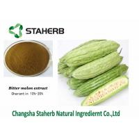Buy cheap Yellow Brown Powder Charantin Raw Materials / Bitter Melon Extract For Losing Weight from wholesalers