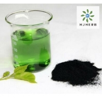 Buy cheap Chlorophyllin Copper Complex Sodium Salt 	Natural Food Additives product