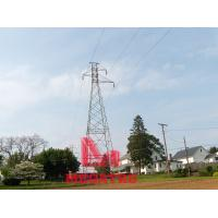 Buy cheap MEGATRO 66KV single circuit lattice tower,66 kv single circuit steel towers from megatro from wholesalers