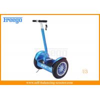 Buy cheap Brushed Controller 2 Wheel Self Balancing Scooter , Travel Electric Chariot City Motorcycle from wholesalers
