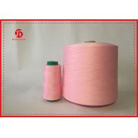 China 100 Spun Polyester Sewing Thread , 40 / 2 Multicolors Polyester Yarn Dyeing on sale