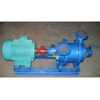 Buy cheap SKC Water Ring Vacuum Pump/Liquid Ring Vacuum Pump from wholesalers