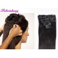 China Smooth Indian Full Head Human Hair Clip In Extensions No Tangle No Shedding on sale