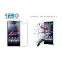 Buy cheap 9H Hardness Smart Touch Tempered Glass Screen Film for Sony Xperia Z3 from wholesalers