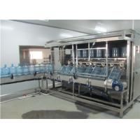 Buy cheap Complete Mineral Water Filling Machine , Drinking Water Filling Machine Bottling packing from wholesalers