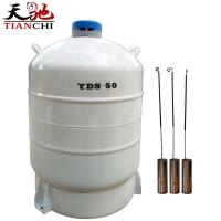 Buy cheap tianchi YDS-50B-80   dewar liquid nitrogen container from wholesalers