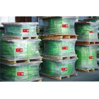Buy cheap Good quality of Narrow Aluminium Foil/Aluminum Foil with different alloy for wide usages from wholesalers