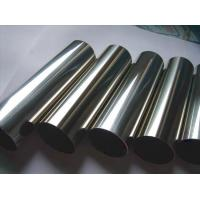Buy cheap TP304 Stainless Steel Welded Tube With  Mirror Polish Surface A554 Outside180grits from wholesalers