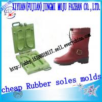 Buy cheap 2014 cheap unique style Rubber sole die from wholesalers