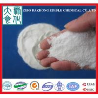 Buy cheap Iron free granular/flakes/powder aluminium sulphate food grade 17% product