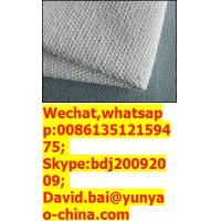 Buy cheap Dust Free Asbestos Cloth/Dusted Asbestos Cloth from wholesalers