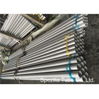 Buy cheap Werkstoff Nr. 1.4876 Incoloy 825 Tubing , Alloy 825 Tubing OD 6MM - 1016MM from wholesalers
