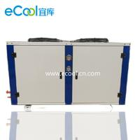 Buy cheap Small Air-Cooled Condensing Unit from wholesalers