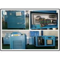 Buy cheap 30KW Industrial Screw Compressor Variable Frequency Drive Energy Saving from wholesalers