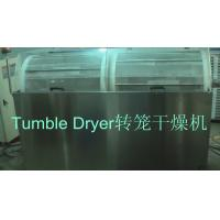 Buy cheap TD -3 intelligent softgel Encapsulation Tumbler Dryer for shaping drying and polishing from wholesalers