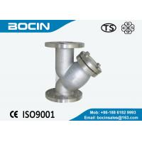 Buy cheap Stainless steel Y Pipeline Strainer for chemical industry with CE certificate from wholesalers