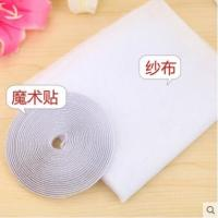 Buy cheap Mosquito Nets Adhesive Hook And Loop Tape Roll 6mm 7mm 7.5mm 8mm 9mm from wholesalers