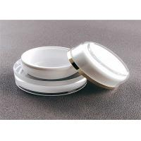 Buy cheap Custom 5g 100g 200g Empty Face Cream Containers Double Wall Plastic In White from wholesalers
