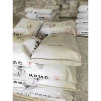 Buy cheap SITO thickening and stabilizing effects in mortars and other building glues HPMC/MHPC from wholesalers