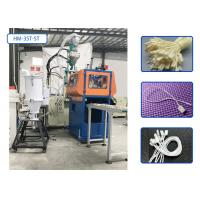 Buy cheap High Efficiency Automatic Plastic Moulding Machine For Plastic Single Leg Hang Tag String from wholesalers