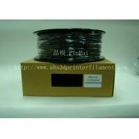 Buy cheap Electronics industry conductive abs filament 3d printer consumables 1.75 / 3 from wholesalers