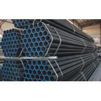 Buy cheap API Steel Pipe product