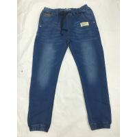 Quality OEM Service Big And Tall Mens Loose Fit Washed Ripped Jeans Color Fade Proof for sale