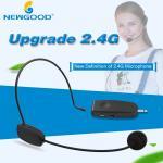 Buy cheap Handheld Headset 2 in 1 2.4G Wireless Microphone Speech Headset Megaphone Mic for Loudspeaker Teach Meeting Tour Guide from wholesalers