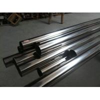 Buy cheap 6000mm Length 201 301 316L Welded Stainless Steel Pipe SS Tube from wholesalers