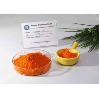 Buy cheap CAS NO. 458-37-7 Curcumin Powder With 95% Content Of Total Curcuminoid from wholesalers