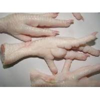 Buy cheap Frozen Halal Whole Chicken, Chicken Breast, Chicken Quarter Legs, Chicken Paws and Feet (Grade A) from wholesalers