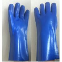 Buy cheap pvc coated ,smooth finished gloves product