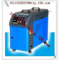 Buy cheap PID Adopted Water Type Mould Temperature Controller for Plastic Molding Machine from wholesalers