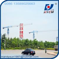 Buy cheap 4ton construction machinery mini tower crane from wholesalers