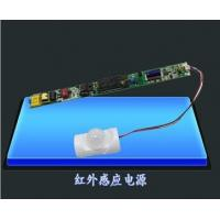 Buy cheap Infrared body sensors isolation T8 LED driver power supply from wholesalers