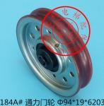 Buy cheap Kone door roller /Kone Landing Door Hanging board Door Roller/kone door down roller from wholesalers