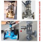 Buy cheap QUICK-CLOSING VALVES (DIN) DUCTILE CAST IRON FOR MARINE SERVICE PRESSURE RATING PN16/10 from wholesalers